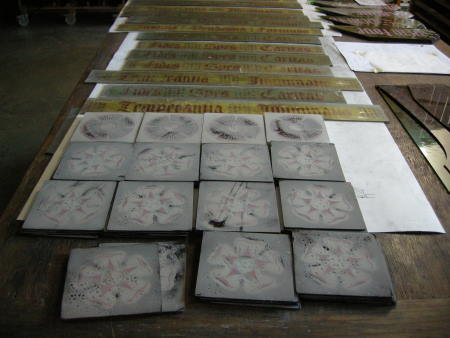 At the front, corner-squares awaiting firing